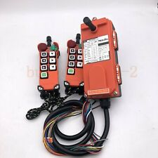 Telecontrol F21-E2 Remote Control 2transmitter and 1receiver for Crane and Hoist