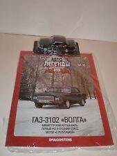 "1/43 Russian GAZ-31-02 ""Volga"" Limousine 1990's + DeAOSTINI MAGAZINE"