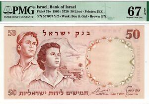 1960 Israel 50 Lirot PMG 67 EPQ Superb Gem Unc