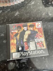 Kensei Sacred Fist - PS1 Sony Playstation One Game