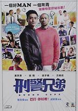 Buddy Cops (2016) [New Blu-ray] Hong Kong - Import