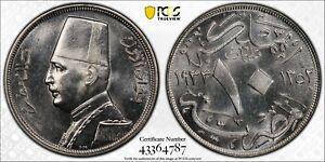 AH1352-H (1933) Egypt 10 Milliemes PCGS SP64 Kings Norton Mint Proof