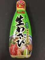 S&B Grated Raw Nama Wasabi Horseradish Paste Tube 175g MADE IN JAPAN