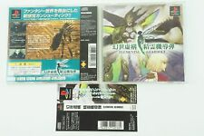 Elemental Gearbolt PS1 Sony Playstation 1 Spine From Japan