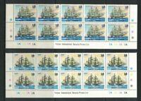 SAM41) Samoa 1980 Sailing Ships II MUH strips of 10