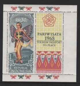 INDONESIA - 1968 TOURISM  Butterfly Dancer Souvenir Sheet  MNH - Native Dress