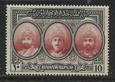 Pakistan Bahawalpur 1948 10 rupees black and carmine mint o.g.