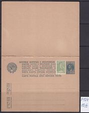1931 Russia Double Card, Michel P124,  3+3k., 2 scans
