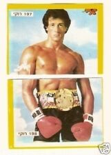 Sylvester Stallone - Rocky -  Rare Cards from Israel