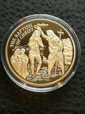 Collectable Jesus Christ Gold plated coin THE BAPTIST OF CHRIST