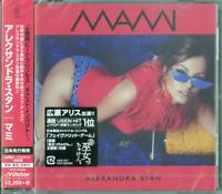 ALEXANDRA STAN-MAMI-JAPAN CD BONUS TRACK E78