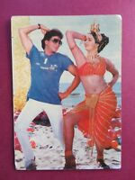 RADHIKA JITENDRA INDIAN MOVIE ACTOR BOLLYWOOD Picture postcard 15  X 10 CM Q 1