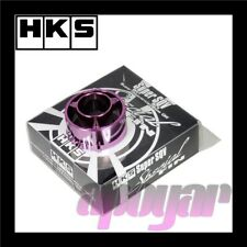 HKS Blowoff Valve Components Super SQV Special Fin Purple Metallic 1422-SA001