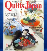 Quilts Japan 2008 January #120 /Japanese Quilting Sewing Craft Magazine Book