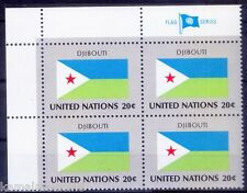 United Nations 1981 MNH Corner BLK, Djibouti, Flag, Flags