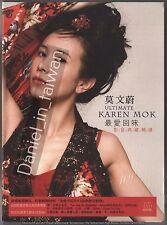 Karen Mok: Ultimate (2012) 2-CD & DVD TAIWAN