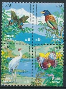 NEPAL 1996 BIRDS AND BUTTERFLIES STAMPS SET OF 4V MNH TOP119