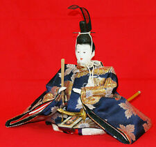 Doll displayed at Girls' Festival (Japanese noble man clothes of 8-12 centuries)