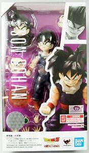 "Dragonball Z - Bandai S.H.Figuarts - Son Gohan ""Kid Era"""