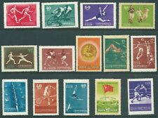 USSR 1956 MNH Spartacist Games SET