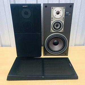 Vintage 1984 SONY SS-E55 3-Way 110W Loudspeaker System Speakers 53cm *Tested*