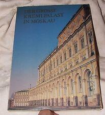 1981 Grand Kremlin Palace Moscow Russia Aurora-Kunstverlag Leningrad Cyrillic