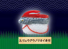 Re-Ment Deep Sea Creature Gourmet Sushi Sashimi Mini Replica Serpent Oarfish