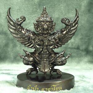 """Thai Amulet GARUDA Phaya Krut Statue Samrit 6.5"""" Tall V.RachaChok BE2560"""