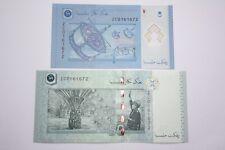 (PL) NEW: RM 1 & RM50 ZC 0161672 UNC 2 PCS SAME PREFIX LOW NUMBER REPLACEMENT