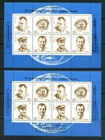 V369  Russia  1991  space   sheets   MNH