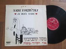 Cantor Moshe Koussevitzky  - Az Yashir Moshe - Yiddish/Hebrew - RCA  Israel LP