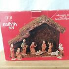 Trim A Home Nativity Set With Wooden Stable + 9 Hand-painted Figurines F8