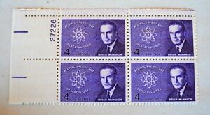 VTG Block 4 4c US Postage Stamps #1200 Atomic Energy Act Brien McMahon Peaceful
