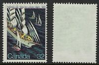 Scott 1012i: 32c Tall Ships with Double Anchor Hole variety (position 2), VF