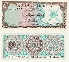 Oman & Muscat-Sultanate 100 Baiza Banknote,(1970) Uncirculated Condition Cat#1-A