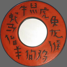 Spiegel Wandspiegel chinesisches Horoskop Schriftzeichen China Holz Feng Shui