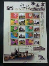 Taiwan Personal Stamp Postcard 2010 Landscape Ship Village House (sheetlet) MNH