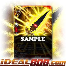 Buddyfight x 1 Arc Dragon Sword [X-BT01/0117EN SECRET] English Mint Future Card