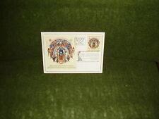 Maximumkarte Österreich,XVI. Internat. Byzantinistenkongress 1981 !