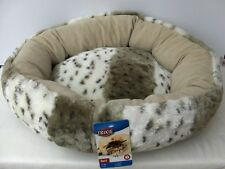 TRIXIE PLUSH CAT BED LEIKA BEIGE NEW WITH TAGS