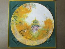 """Royal Doulton """"Imperial Palace"""" by Chen Chi (1977) Collectors Plate"""
