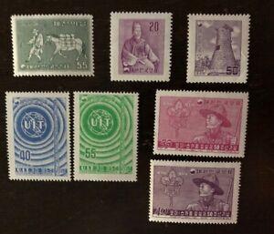 South Korea #234,236-7,243-6 1956-57 MNH/MLH(236-7)