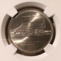 S61 (1986) JAPAN 60TH ANNIVERSARY OF REIGN 500 Yen NGC MS 64