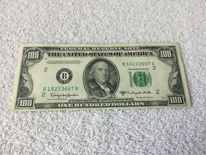 1950 $100 US Currency....great buy....free shipping