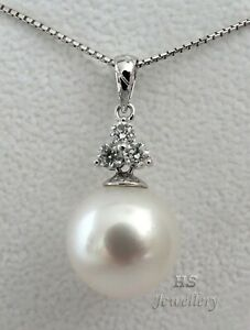 HS Gem Quality South Sea Cultured Pearl 15.45mm & Diamonds .45ctw 18KWG Pendant