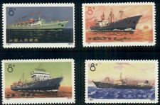 CHINA PRC #1095-8 Complete Ship set, og NH, VF, Scott $157.50