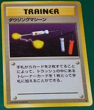 Japanese Item Finder Trainer Base Set Pokemon Trading Cards Rares HP