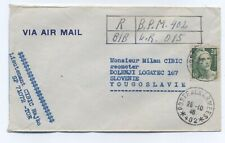 Slovenia France LEGION ENTRANGER POST AUX ARMEES 402 COVER 1948