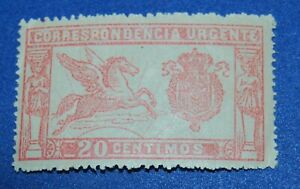 "Spain, Stamp MNH 1905 nº 256 Pegaso 20 centimos ""Red"""