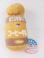 Milk Bottle Plush Soft Coffee Flavor Japan Brand New